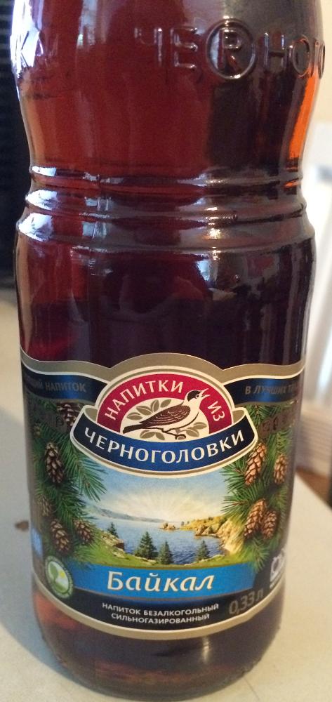 Baikal.png